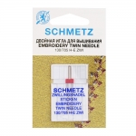 Twin Embroidery Needle for Home Sewing Machines Schmetz (Germany)