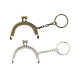 Metal interchangeable purse frame, fastening with key ring, 5 cm x 3,5 cm