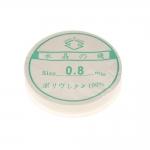 Monofilament Cord / 0,8mm; 10m