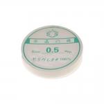Monofilament Cord / 0,5mm; 44m