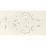 Jacquard satin ribbon, 94mm, Art.94969