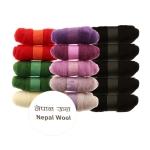 Шерст для валяние (фелтинг, фильцевание), Непальская овечья шерсть, 5шт x 20г Habico