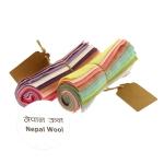 Vilt, Nepaali lambavillast vilditud tükid 15 cm x 15 cm, 10 tk / komplekt, Habico