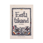 Raamat `Eesti Tikand` Mustrilehed