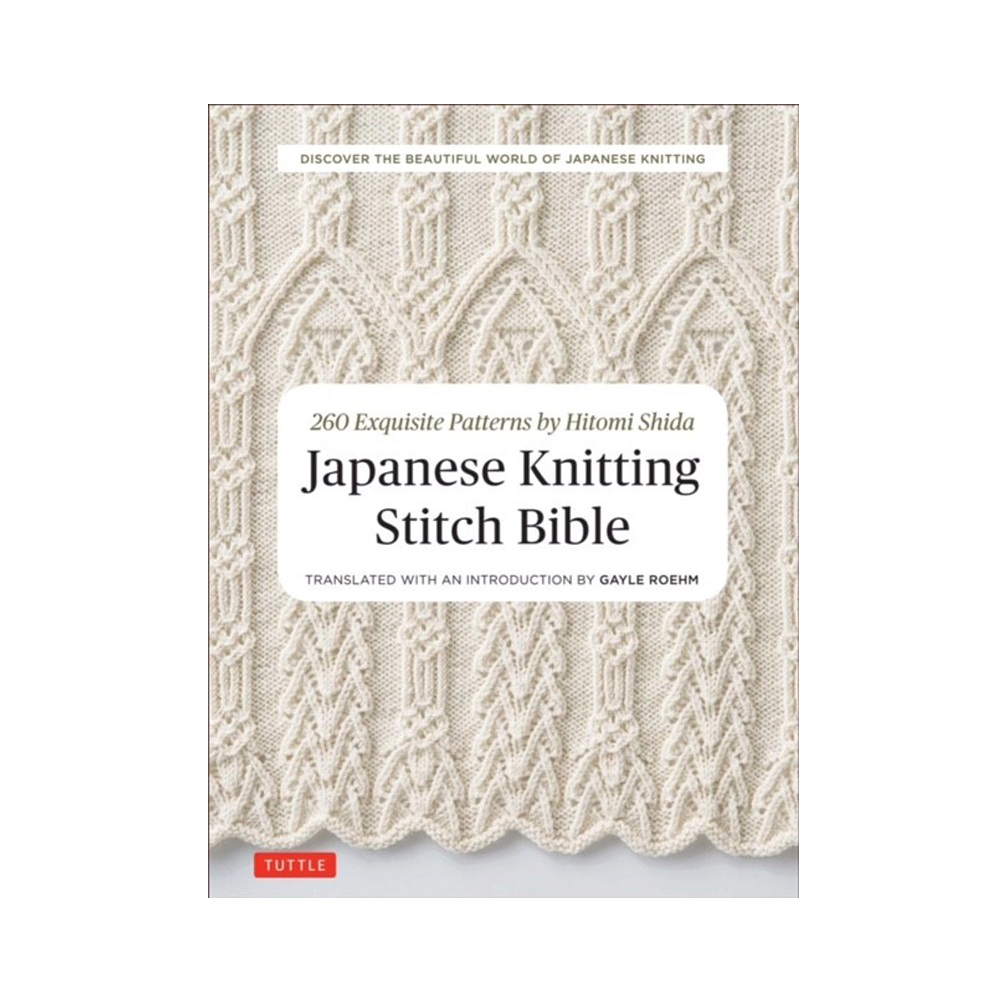 "Raamat ""Japanese Knitting Stitch Bible"""