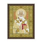 Tikkimiskomplekt Püha Nikolaus / Riolis (Venemaa) 1034