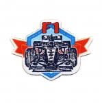 Triigitav Aplikatsioon; F1 ralliauto / Embroidered Iron-On Patch;/ 8x6cm