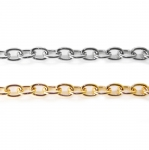 Decorative metal chain (aluminum) 14 x 10 x 3 mm