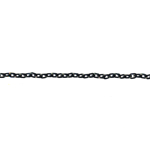 Decorative metal chain (aluminum) 4,6 x 3 x 0,8 mm