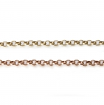 Decorative metal chain (aluminum) 6 x 2 mm