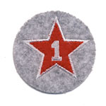 Embroidered Iron-On Patch; Red Star on Grey Background, `1` / 6cm