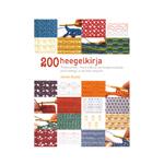 Heegeldamisraamat `200 Heegelkirja`