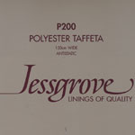 Подкладка полиэстер Jessgrove, 150cm