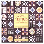 Jaapani Tepitud Lapitööruudud