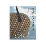 Raamat Meshwork