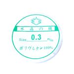 Tamiil ehete valmistamiseks / 0,3mm; 100m