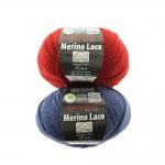 Пряжа Merino Lace Pure Wool, EXP, Austermann