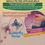 Felting Mould, Clover
