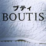"""Boutis"" Kumiko Nakayama-Geraerts"