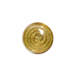 Metallilaadne, kuldne, sileda pinnaga, mustriline, kannaga nööp ø15 mm, suurus: 24L