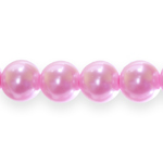 Czech Jablonex, Round Glass Pearl Beads (Imitation Pearls), 16mm