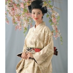 Naiste Geisha kostüümid, Kimono, Simplicity Pattern #4080
