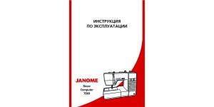 Janome DC7060 kasutusjuhend RUS, müüakse vaid koos masinaga
