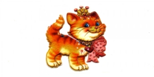 AI77, Kass krooniga, 7,5 x 7cm