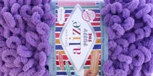 Pehme aasadega lõng Puffy Fine firmalt Alize, värv 437, lavendlililla