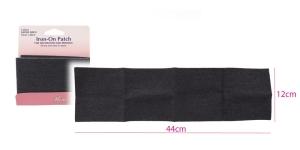 Suur triigitav ehk kuumkinnituv teksariidest paik 12cm x 44cm, Hemline 690.L.dD, tume hallikassinine tesariie