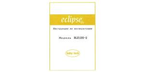 Kasutusjuhend RUS Baby Lock Eclipse dx BLE1DX-2