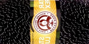 Metallikniidiga akrüüllõng Star Lurex, Madame Tricote, värv nr. 999G, must hõbedase metallikniidiga
