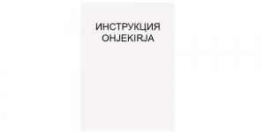 Kasutusjuhend / Käyttöohjekirja Jaguar EpochLock 087DW FIN RUS
