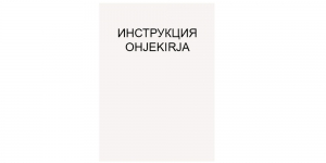 Kasutusjuhend / Ohjekirja Jaguar EpochLock 055D FIN RUS