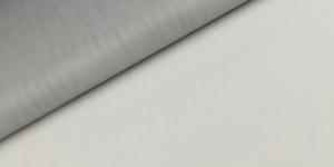 Тюль (Фатин), 130cm, Art.4587-18