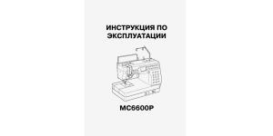 Janome MC6600P kasutusjuhend RUS, müüakse vaid koos masinaga