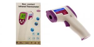 Kosketusvapaa infrapuna-lämpömittari, KL1280