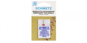 Twin Embroidery Needle for Home Sewing Machines, Schmetz (Germany) 2,0 mm, No.75
