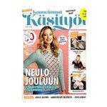 Käsitöö ajakiri 'Kauneimmat Käsityöt' 7/2018